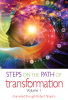 The Explorer Race Series (Book 23): Steps on the Path of Transformation, Volume