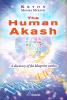 The Human Akash